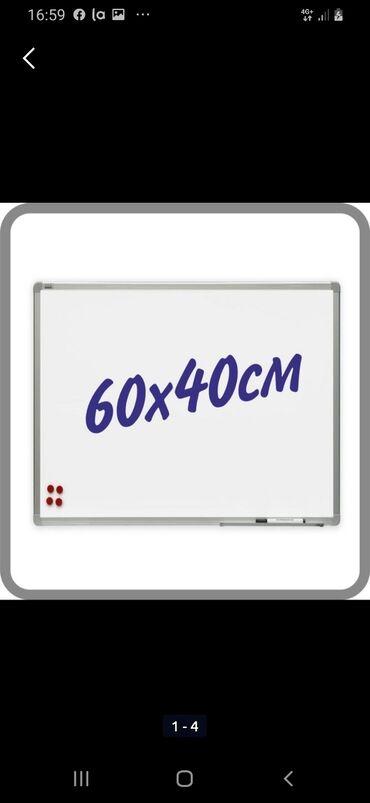 Доски стеклянная магнитно маркерная лаковые - Кыргызстан: Односторонняя магнитная и маркерная доска качественный со всех сторон