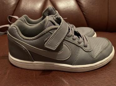 Dečija odeća i obuća - Valjevo: Nike patike broj 32.Kozne kao nove.Izmereno unutrasnje gaziste