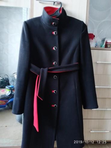 Деми сезонное пальто , производство в Бишкек