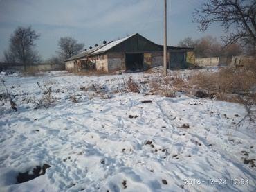 Сдаю помещение на аренду склад и.т.д в Бишкек