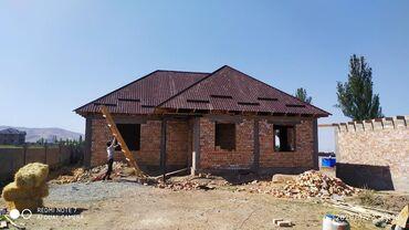 Крыша крыша крыша арзан жана сапаттуу жабам