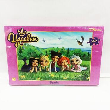 Пазл детский царевны на лужайке!!Увлекательная сборка картинки