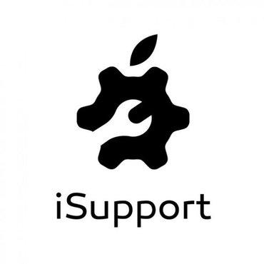 Bakı şəhərində Apple macbook tamiri