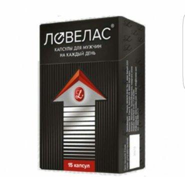 Акция!! Цена 950 в Бишкек