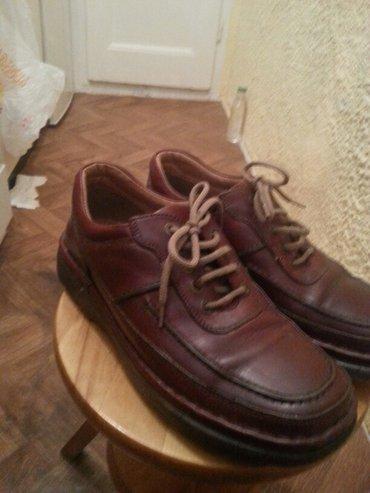 Kozne bata cipele br44 - Belgrade