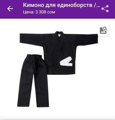 Кимоно для единоборств. Цвет черный. Пояс красный. Размер М