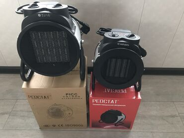 Тепловой керамический обогреватель Сатылат срочно 2 шт 5000