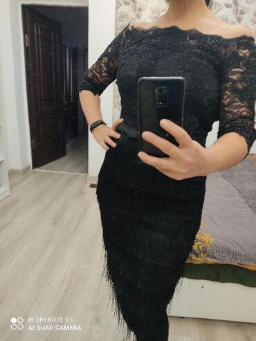 Платье бахрома цена со скидкой 2500с