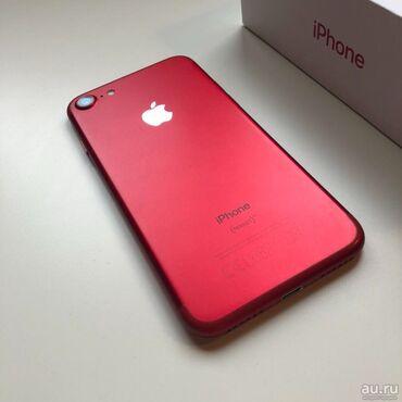 купить iphone бу в рассрочку в Кыргызстан: Б/У iPhone 7 128 ГБ Красный