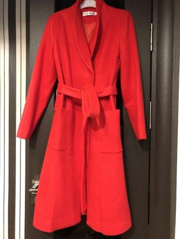 Пальто новое ,размер м в Лебединовка