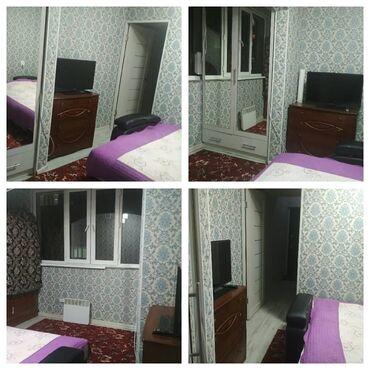 bristol speedster 5 9 at в Кыргызстан: Продается квартира: 2 комнаты, 45 кв. м