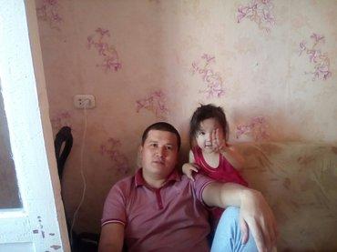 Горный инженер в Бишкек
