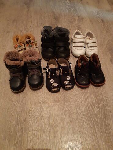 Детский мир - Кыргызстан: Детская обувь на мальчика 18, 25р.БотасыБотикиБотинки