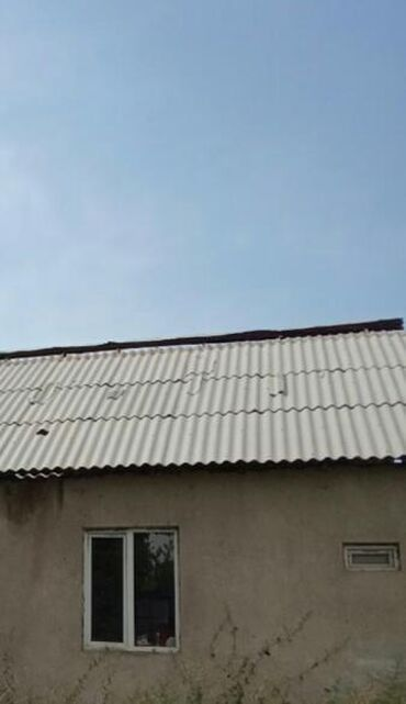 в Темир: Приму дар бу шифер. крыша шифер озум барып чечип алам