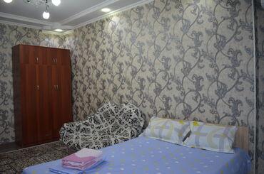 купить правый наушник airpods 1 в Кыргызстан: 1 к. квартира на сутки. Скидка до 50%1 комнатная квартира на