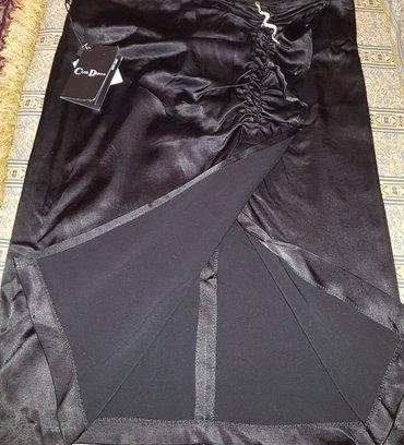 Распродажа!!! юбки французской длины в Бишкек