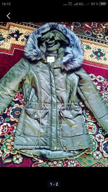 Продаю срочно классная куртка состояние отличное качество люкс фирма
