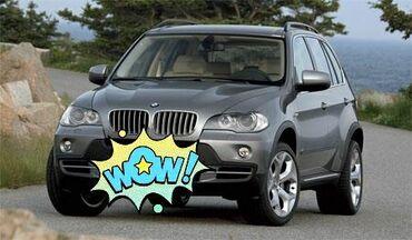 BMW X5 M 3 л. 2007 | 170000 км