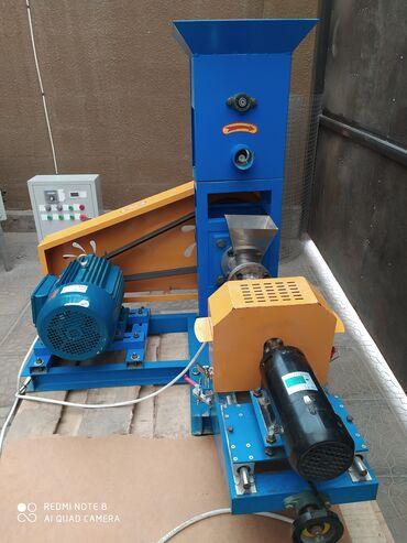 Экструдер гранулятор,работает от 220 в