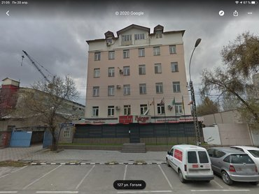 samovar ne jelektricheskij в Кыргызстан: Офис аренда  Сдаю в аренду офис с шикарным местом расположения от 45-2