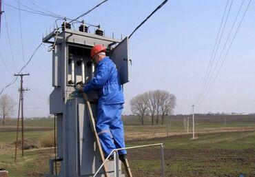 Электромонтажные Работы любой сложности до 10 кВ (патент и лицензия