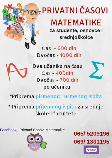 Obuka i časovi - Srbija: Privatni casovi matematike za osnovce, srednjoskolce i studenteCas