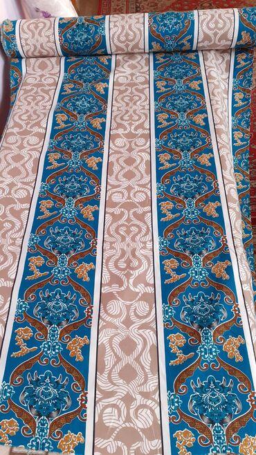 Tekstil Azərbaycanda: Tekstil