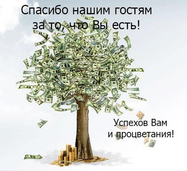 Продаю Пилорама Р-63 в рабочем состоянии.. все вопросы по телефону в Бишкек