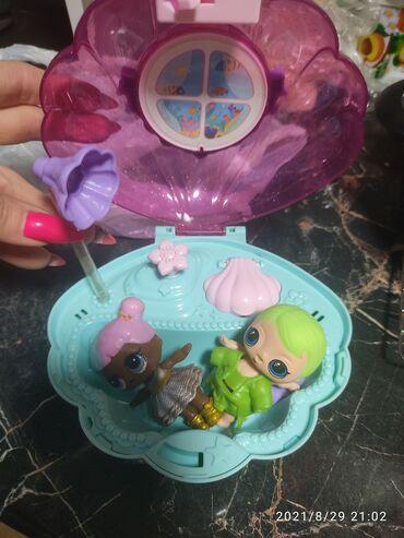 Куклы лол с ванной за 2 кг миф автомат