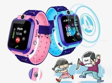 lakli usaq ckmlri - Azərbaycan: ⌚ Smart Watch S9 Plus çəhrayı 💰Qiymət:65₼🛒 Nərimanov m.st. Fətəli Xan