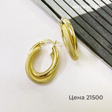 Золотые серьги Итальянское золото 585 золото Цены окончательные Можем