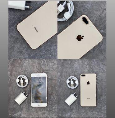 Б/У iPhone 8 Plus 64 ГБ Розовый