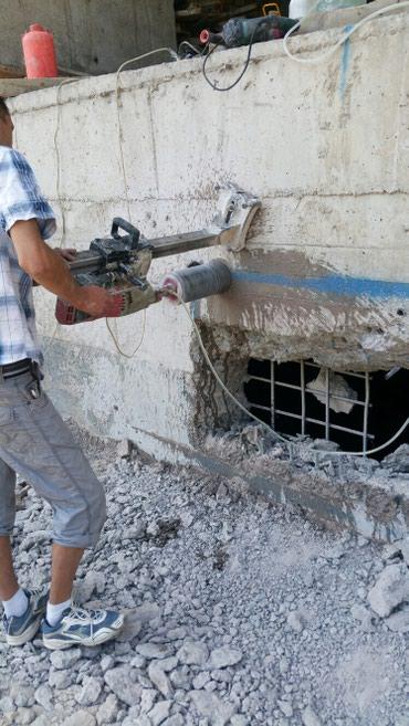 Алмазное отверстия и слом бетона,резка бетона в Бишкек