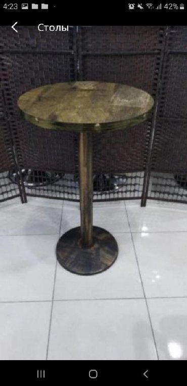 домашняя барная стойка в Азербайджан: Барный стол-стойка с доставкой в адрес.А так же имеются и другие
