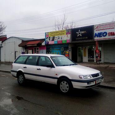 Volkswagen Passat 1.8 л. 1995 | 300000 км