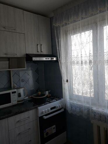 Продается квартира: 104 серия, Южные микрорайоны, 3 комнаты, 58 кв. м