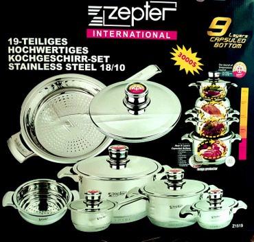 Комплект немецкой посуды из в Бишкек