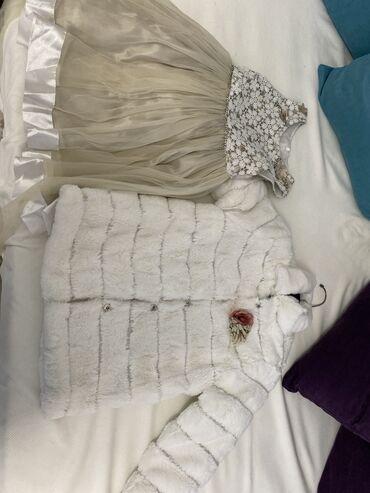 11184 объявлений: Продаю детское платье на 6-7 лет