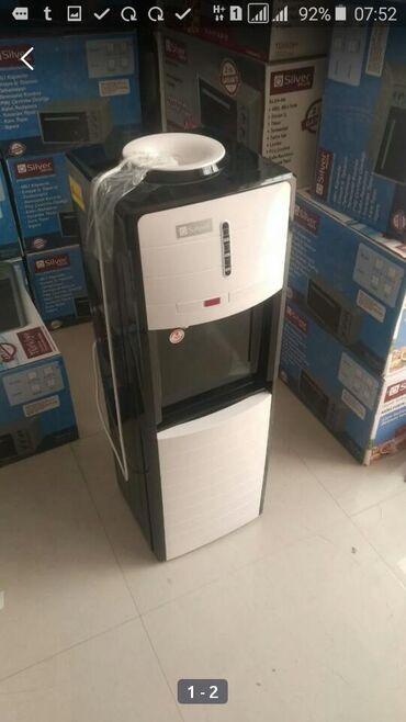 Электроника в Сиазань: Новый холодильник