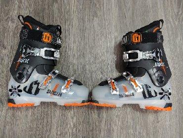 Лыжи в Кыргызстан: Продаю горнолыжные ботинки DALLBELO JAKK в отличном состоянии, не