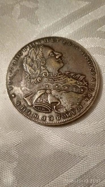 Монета 1723 года в Бишкек