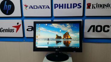 диски бмв 21 стиль купить в Кыргызстан: Срочно продаю манитор LG 22дюмВыходы DVI VGA состояние отличное