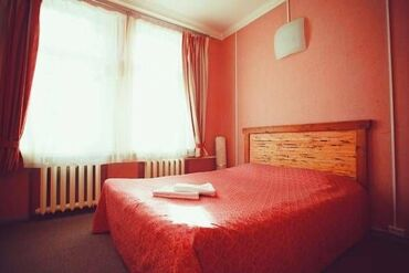 ������������ ���������������� ������������ in Кыргызстан   ПОСУТОЧНАЯ АРЕНДА КВАРТИР: Гостиница гостиница гостиница гостиница гостиница гостиница гостиница