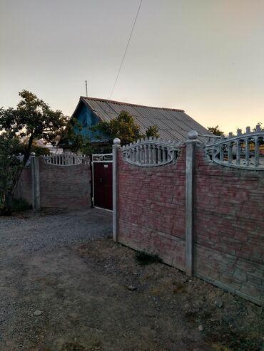 дорожка для йоги в Кыргызстан: Продажа домов 59 кв. м, 4 комнаты