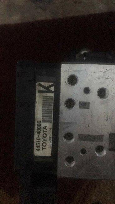 Блок АБС для Тойота хайлендера  и lexus rx450 под заказ  в Бишкек