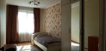 продаю 3 х комнатную квартиру в бишкеке в Кыргызстан: 3 комнаты, 58 кв. м С мебелью