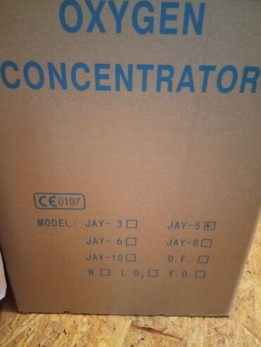 6 объявлений: Продаю новый кислородный концентрат 5 литровый