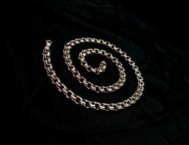 Личные вещи - Кара-Балта: Серебряные изделия НА ЗАКАЗ! Высшая проба, ручное плетение от А до Я
