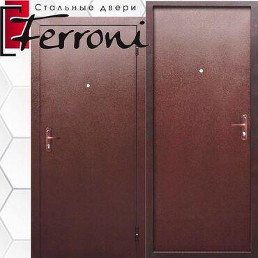Входные металлические двери бишкек - Кыргызстан: Двери | Входные | Бронированные