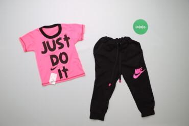 Дитячий спортивний костюм Just do it, вік 3-4 р., зріст 98-104 см    Д